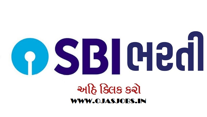 State Bank of India (SBI) Recruitment for Various Posts 2021