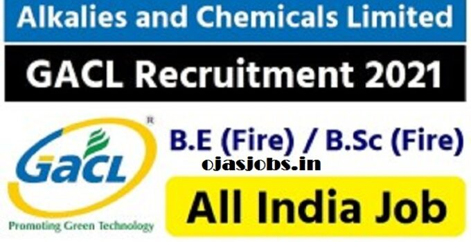 GACL Recruitment 2021丨Apply Online for Manager (Fire) Posts