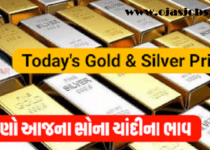 Silver and Gold Price - Check Latest Silver Price Today In India