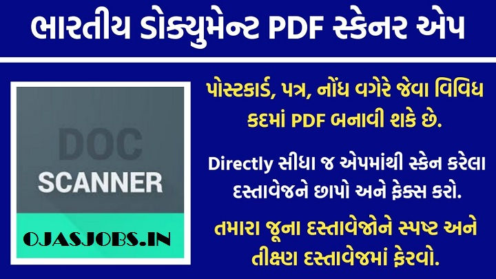 Document Scanner PDF Creator Android App