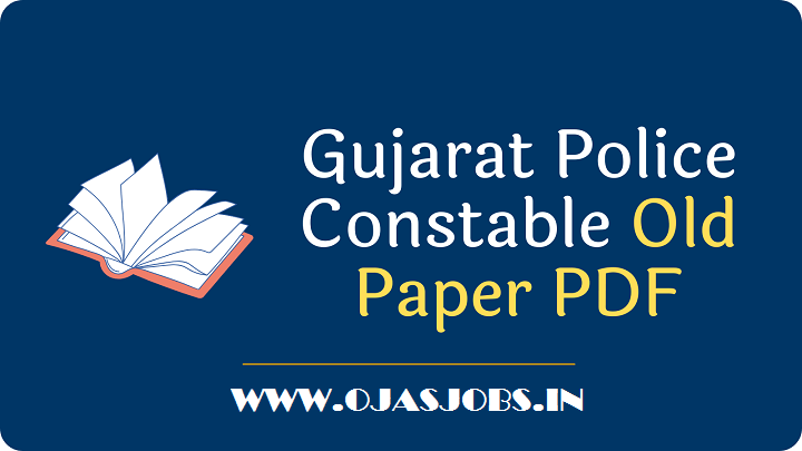 Gujarat Police Constable Old Papers